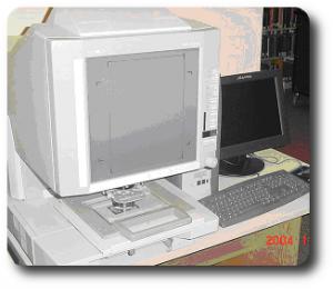 lecteur_scanner_micrographie_arrondi